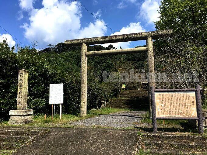 西郷さんのロケ地、精矛神社