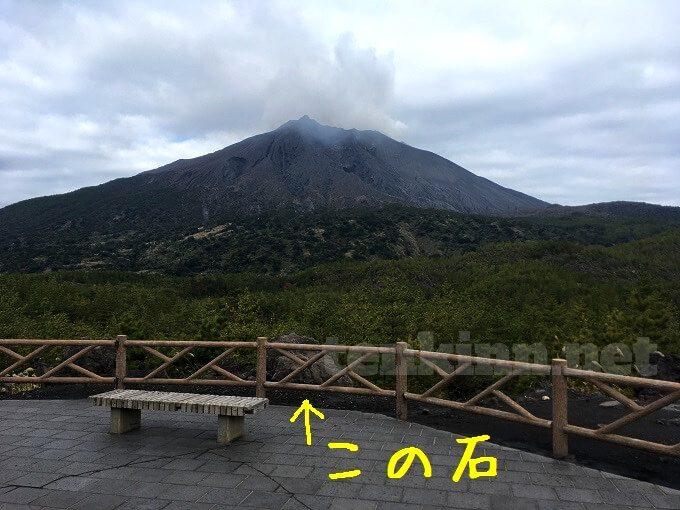 西郷どんのメインビジュアルのロケ地、有村溶岩展望所