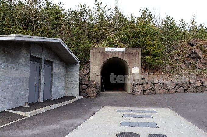 有村溶岩展望所の避難壕