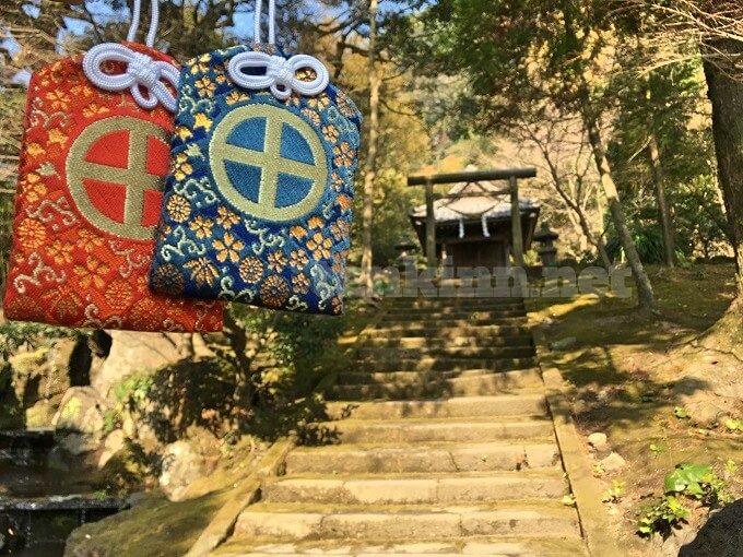 仙巌園のパワースポット御庭神社で篤姫のお守りを
