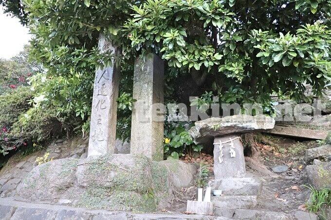 西郷隆盛蘇生の家にある月照さんを祀っている墓石