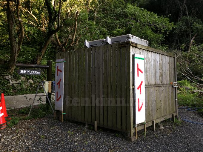 雄川の滝まで歩いてどれくらい?トイレはある?