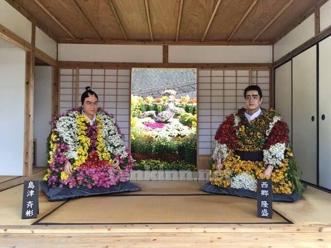仙巌園の菊祭りで、斉彬公と西郷どん