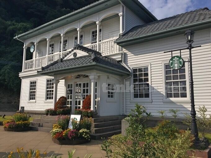 仙巌園の隣にある歴史的建造物のスタバ