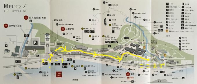 仙巌園園内ガイド