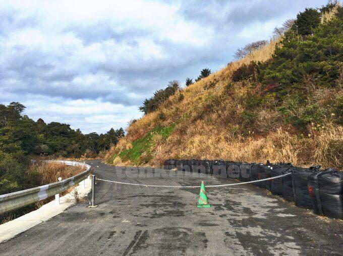 狐ヶ丘高原は、車で行けるチェーンの先を推測