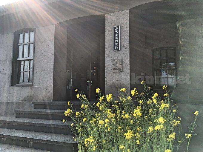 薩摩藩の貴重な資料が展示されている集成館別館