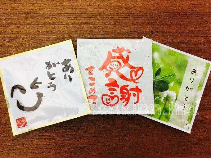 仙巌園のおすすめのお土産は桑茶!