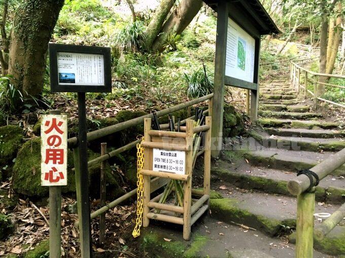仙巌園で登山、結構登ります