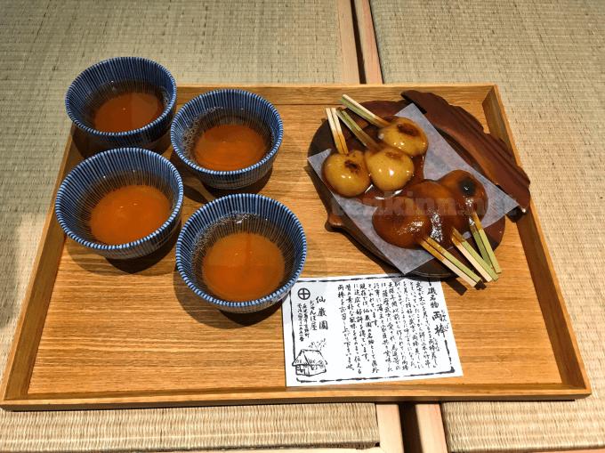 仙巌園で両棒餅を食べる
