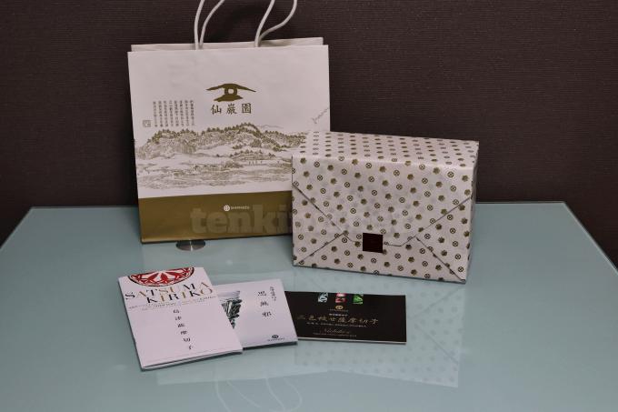 仙巌園の島津薩摩切子を買ったら、こんな包装をしてくれるよ