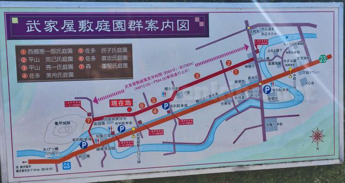 知覧武家屋敷の案内図
