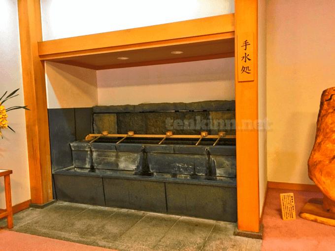 霧島神宮で祈祷する