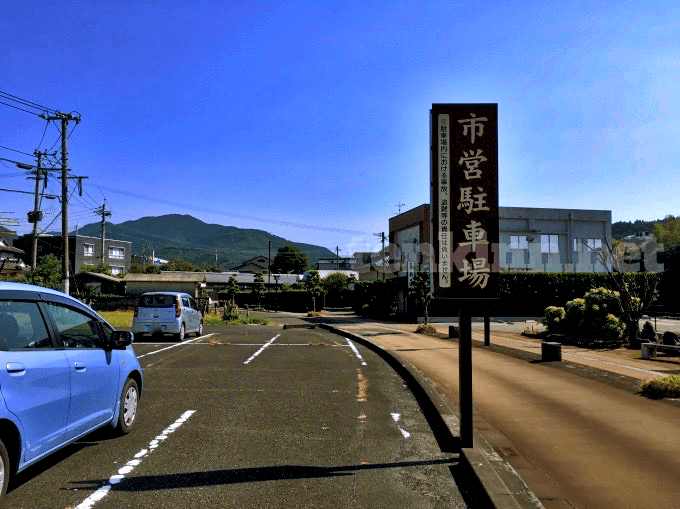 知覧武家屋敷の無料駐車場