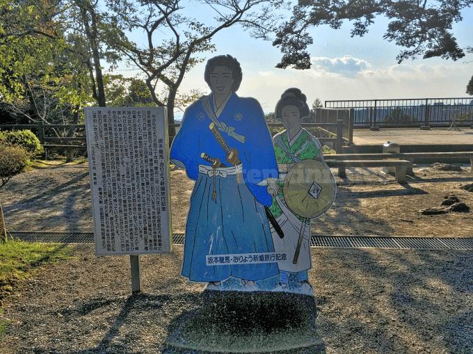 坂本龍馬も霧島神宮に新婚旅行できていた