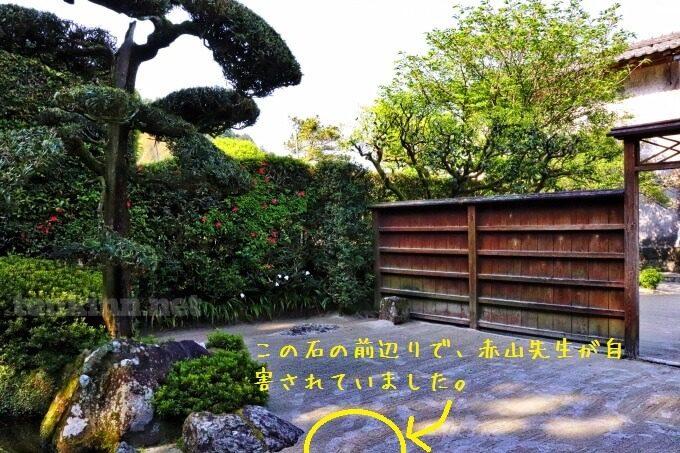 7知覧武家屋敷の森重堅庭園、西郷どんの赤山先生の家