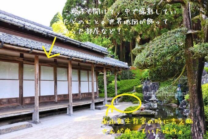 7知覧武家屋敷の森重堅庭園は、西郷どんで赤山先生の屋敷