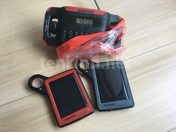 防災道具として、持っておきたい手巻き式充電器とソーラー式充電器