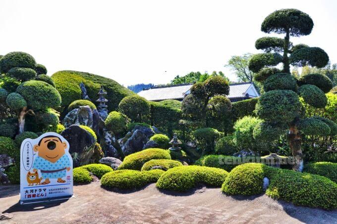 1知覧武家屋敷の西郷恵一郎庭園ってどんな所?