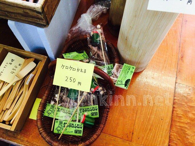 竹のいちで購入できるおもちゃ