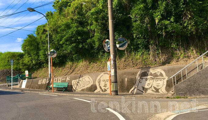 鹿児島の苔画『昭和レトロロード』が見たい!