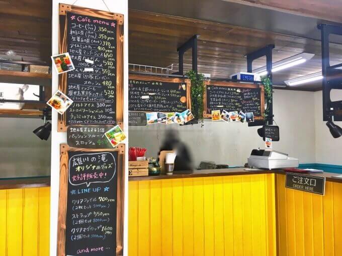 雄川の滝のアクアベースカフェはどんな感じ?