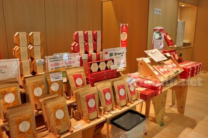 仙巌園のお土産はこれで決まり!鹿児島シナモン紅茶