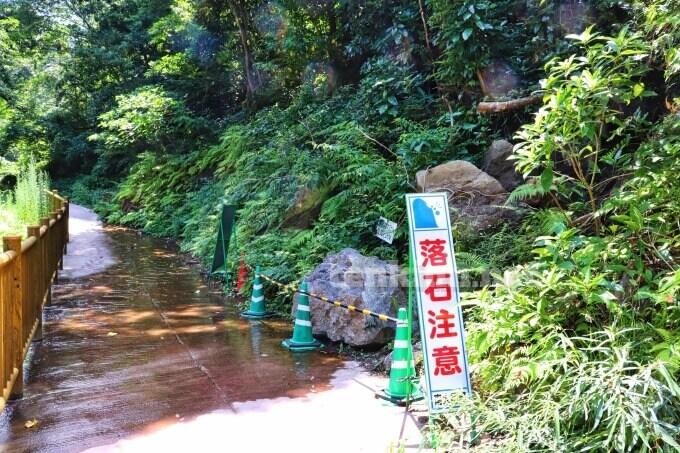 平成30年7月豪雨で雄川の滝も被害に