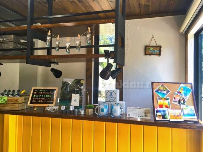 雄川の滝にあるカフェ