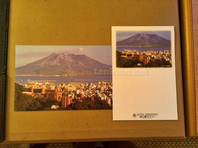 城山ホテル鹿児島の部屋についているポストカードは?