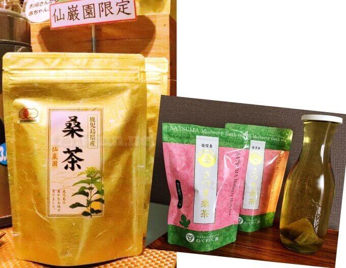 わくわく園の桑茶は、仙巌園に行って買うべき!限定品お殿様仕様があるよ!