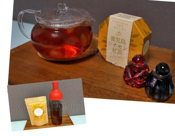 鹿児島シナモン紅茶は、おすすめの鹿児島土産!