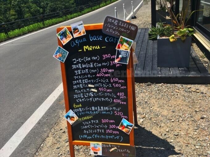 雄川の滝のカフェのメニューはこんな感じ