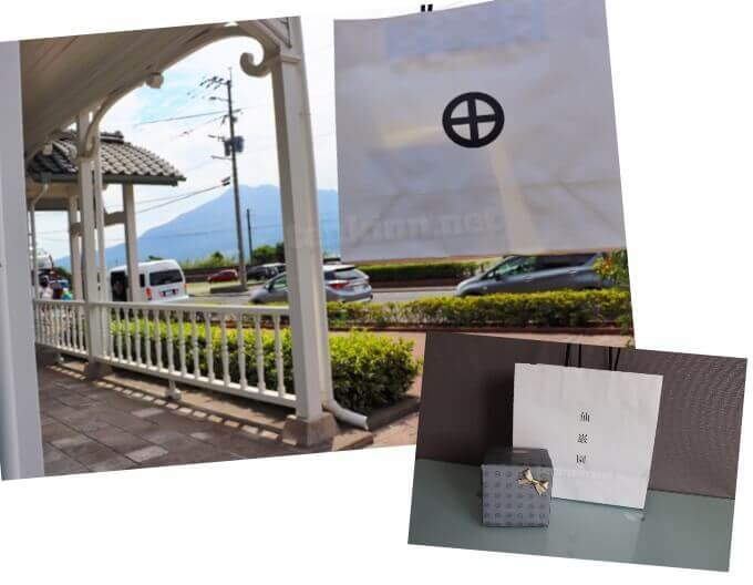 仙巌園横、磯工芸館で薩摩切子を買うと包装や紙袋は、こんな感じ。白と黒があるよ