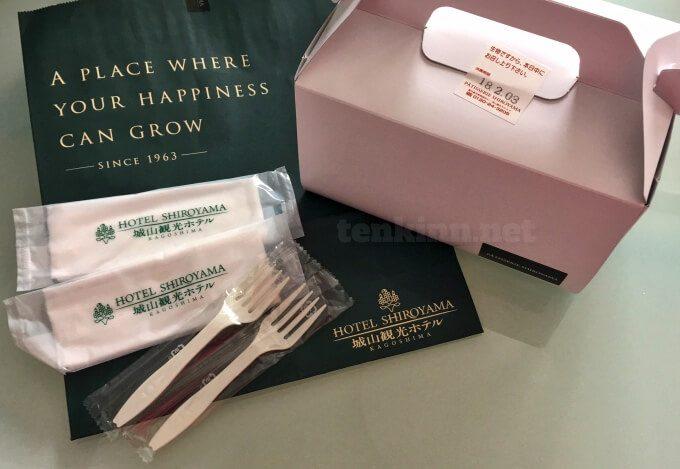 城山ホテル鹿児島のケーキを買ってみた