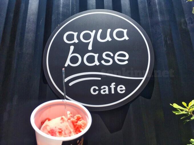 雄川の滝のカフェで食べるアイスは美味しかった