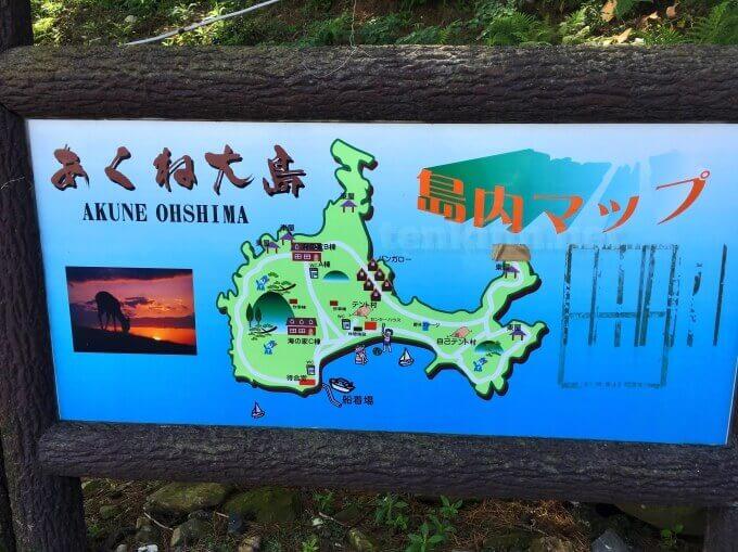 あくね大島マップ