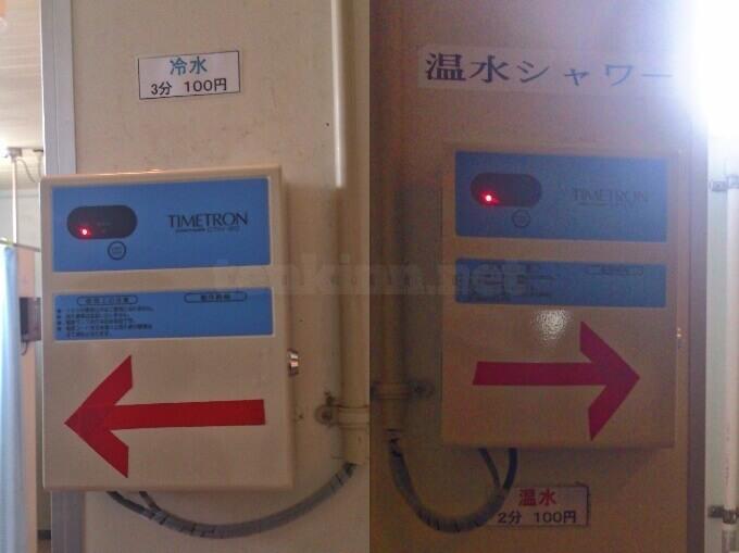 阿久根大島のシャワーは有料