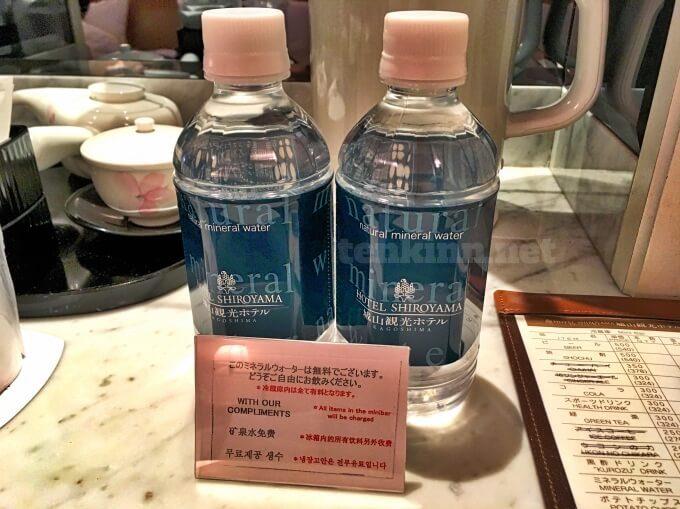 城山ホテル鹿児島、会員でなくても水は無料