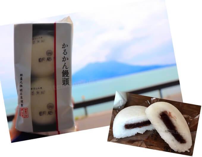 仙巌園でお土産を買うなら、日本一美味しいかるかん明石屋がおすすめ!