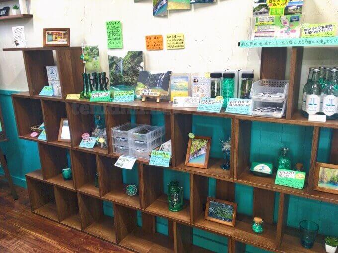 雄川の滝のグッズはアクアベースカフェで購入できる