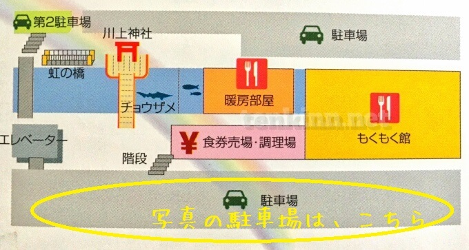 唐船峡の案内図、全体図