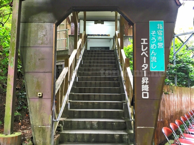 足が不自由でも安心。唐船峡はエレベーターもある
