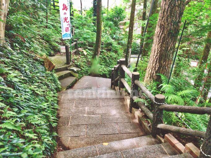 唐船峡の階段は結構きつい