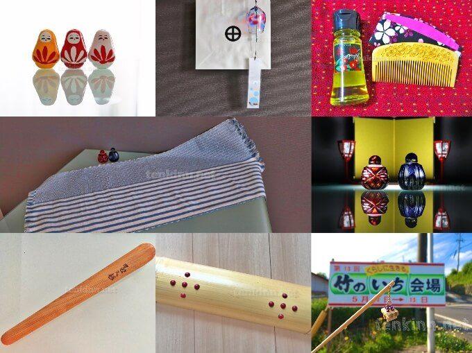 自分に鹿児島土産は、伝統工芸品で決まり!おすすめ8選
