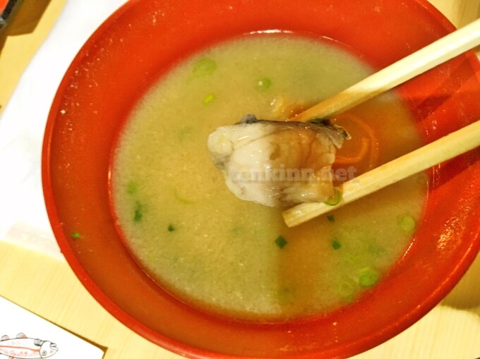 唐船峡で食べれる鯉こくという、鯉のお味噌汁