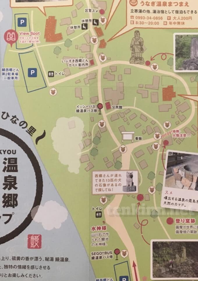鰻温泉の地図。犬の銅像の場所は?