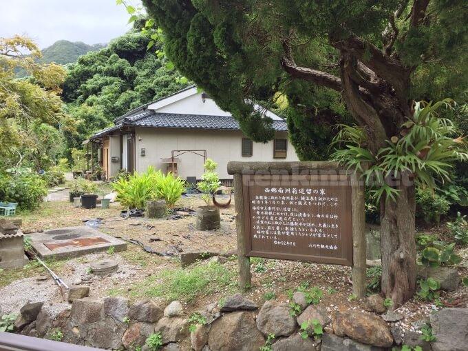 鰻温泉で西郷さんが滞在していた福村市左衛門宅