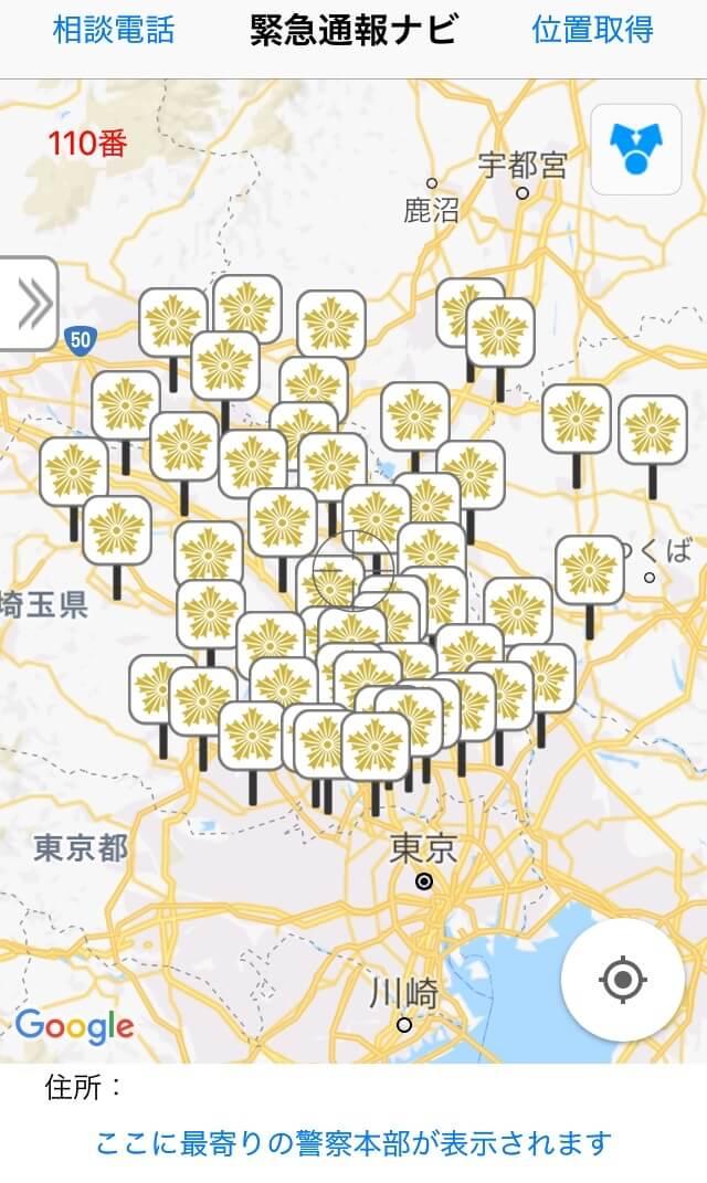 データ通信専用simをメインで使う場合に入れておいた方が良いアプリ