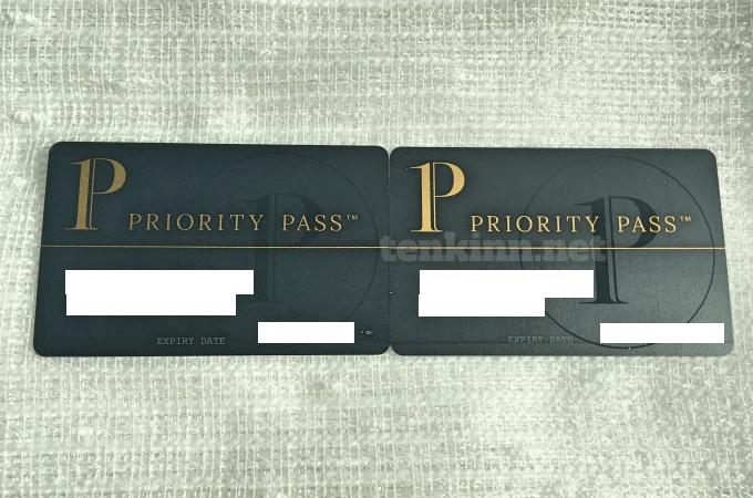 アメックスカードに付随するプライオリティパス